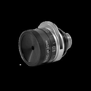 centra iris aperture Sight 1.8 Tiny